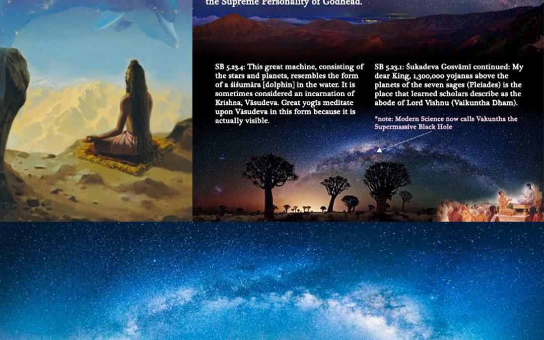 The Sisumara Planetary System